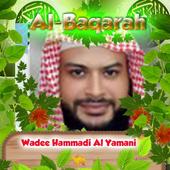 Al Baqarah By Wadee Hammadi Y icon