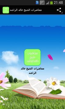 محاضرات الشيخ خالد الراشد poster