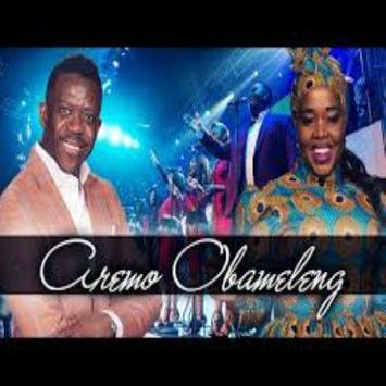 Winnie Mashaba Songs & Lyrics screenshot 1