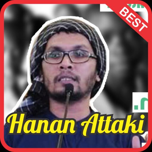 Surat Arrahman Mp3 Hanan Attaki For Android Apk Download