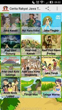 Cerita Rakyat : Jawa Tengah apk screenshot