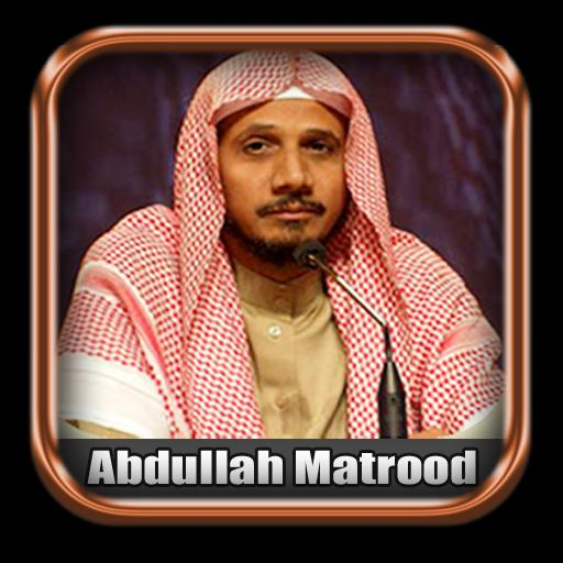 Abdullah al matrood quran mp3 android apk free download – apkturbo.