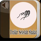 Dzikir Setelah Shalat Offline Mp3 icon