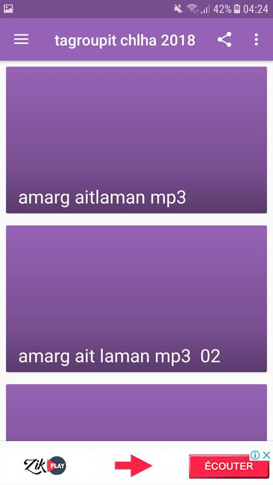 AIT LAMAN AGHANI TÉLÉCHARGER