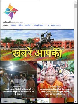 Khabre Apki screenshot 1