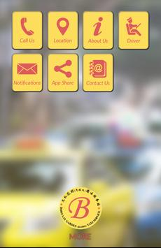 Boon Lay Taxi Services screenshot 2