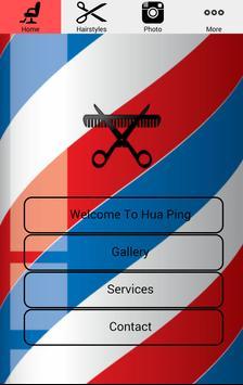 Hua Ping Barber Shop poster