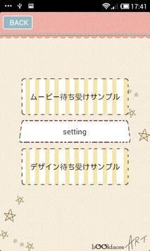 似顔絵アート女子Bookfaces.Art screenshot 3