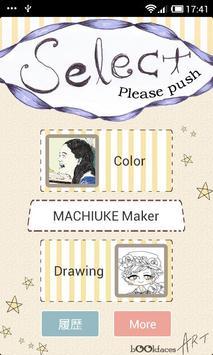 似顔絵アート女子Bookfaces.Art poster