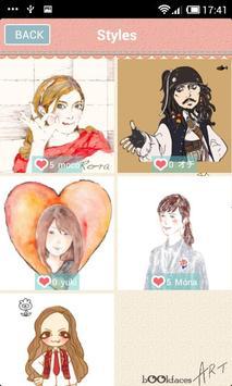 似顔絵アート女子Bookfaces.Art screenshot 1