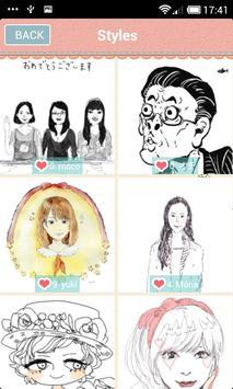 似顔絵アート女子Bookfaces.Art screenshot 2