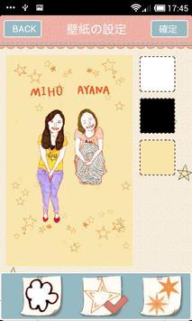 似顔絵アート女子Bookfaces.Art screenshot 5