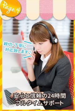 Chat Horseman apk screenshot