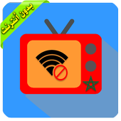 Apps 5 TV icon