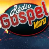 Rádio Gospel Adorar icon