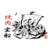 焼肉宝船 icon