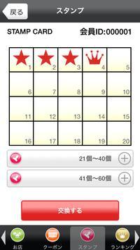 リラク ゼーションサロンkirakirabox apk screenshot