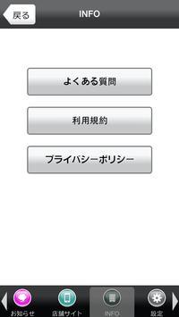 あんさんぶる apk screenshot