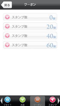 有限会社アド・サイン apk screenshot