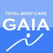 トータルボディケア GAIA icon