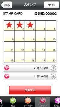 トータルボディケア GAIA screenshot 2