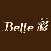 Belle 彩 icon