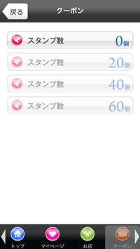 M.I e'clat screenshot 2