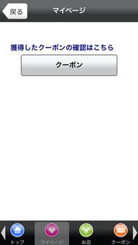 M.I e'clat screenshot 4