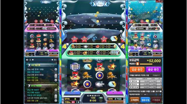 릴게임-바다이야기&야마토모음 apk screenshot