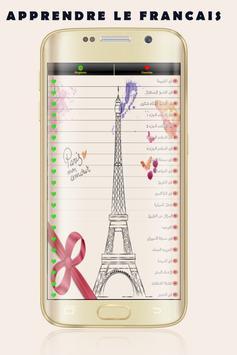 learn french screenshot 5