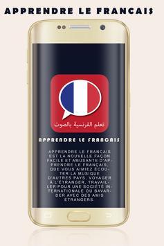 learn french screenshot 6