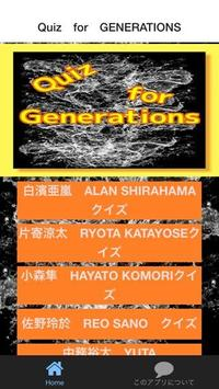 クイズ for GENERATIONS from EXILE poster