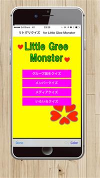 リトグリクイズ for Little Glee Monster screenshot 6