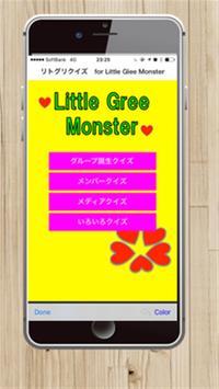 リトグリクイズ for Little Glee Monster poster