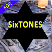 クイズ for SixTONESfrom ジャニーズJr. icon