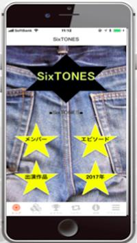 クイズ for SixTONESfrom ジャニーズJr. screenshot 4