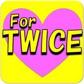 クイズ for TWICEーK-POPガールズグループ icon