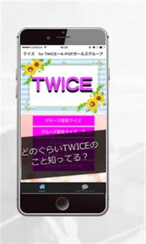 クイズ for TWICEーK-POPガールズグループ poster