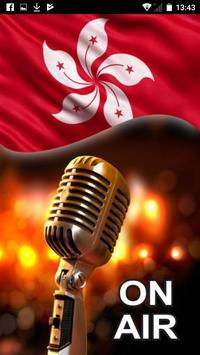Hong Kong Radio Stations poster