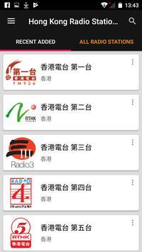 Hong Kong Radio Stations screenshot 1