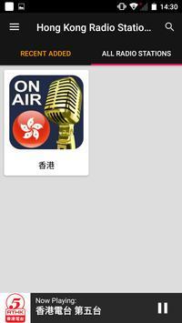 Hong Kong Radio Stations screenshot 3