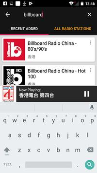 Hong Kong Radio Stations screenshot 4