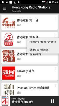 Hong Kong Radio Stations screenshot 5