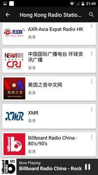 Hong Kong Radio Stations screenshot 6