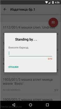 ArtScan apk screenshot