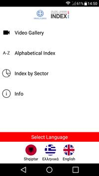 Hellenic - Albanian Business Relations Index 16-17 screenshot 2