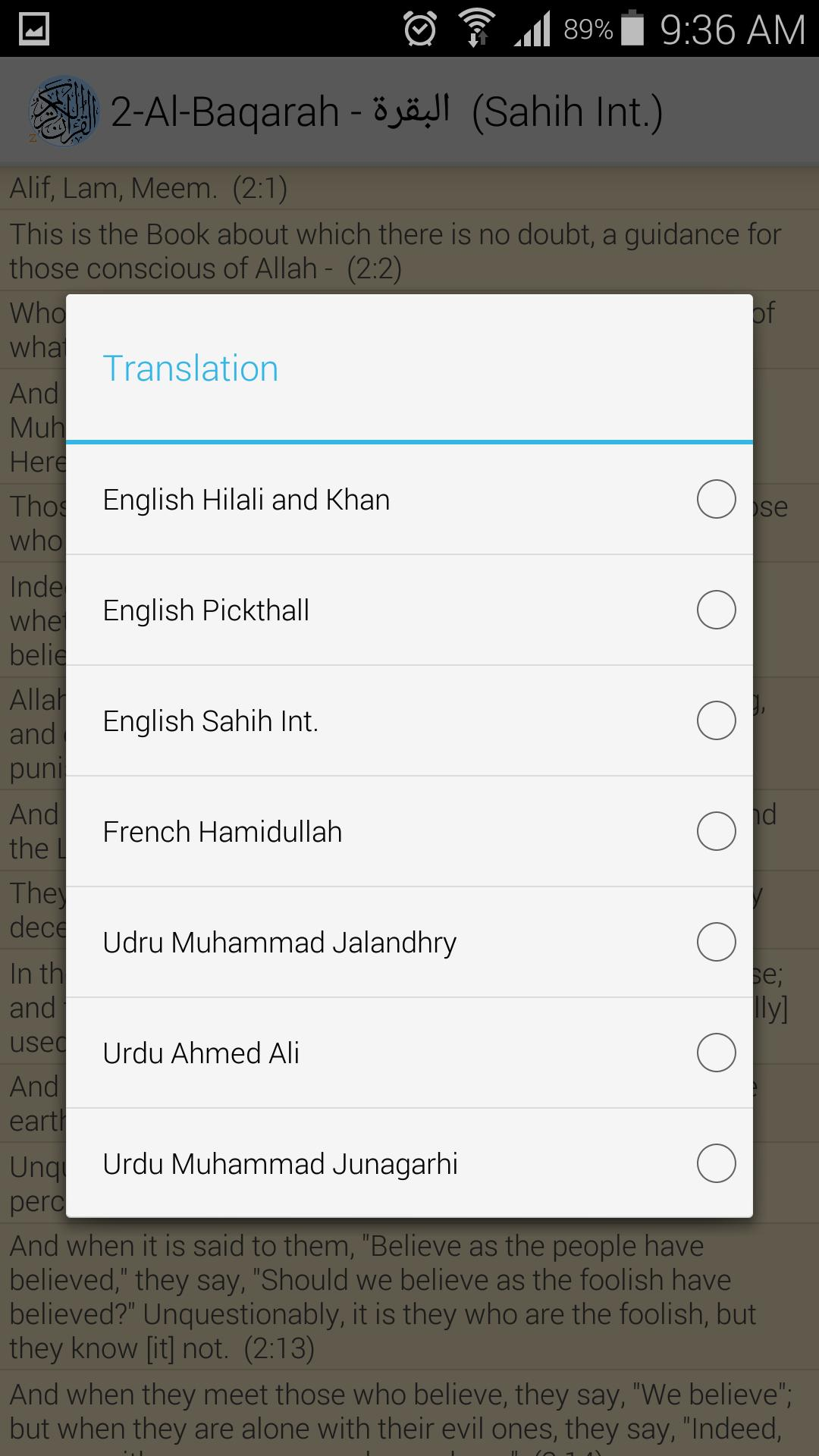 Quran Urdu/English Translation for Android - APK Download