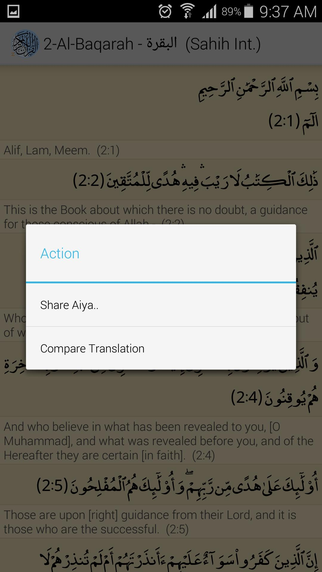 Quran Urdu/English Translation for Android - APK Download