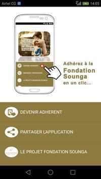 Fondation Sounga screenshot 1