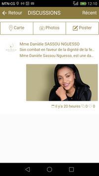 Fondation Sounga screenshot 4